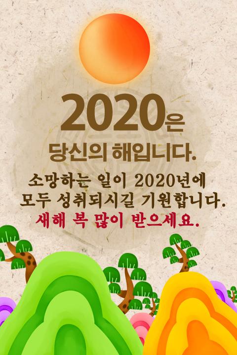 2020_3.jpg